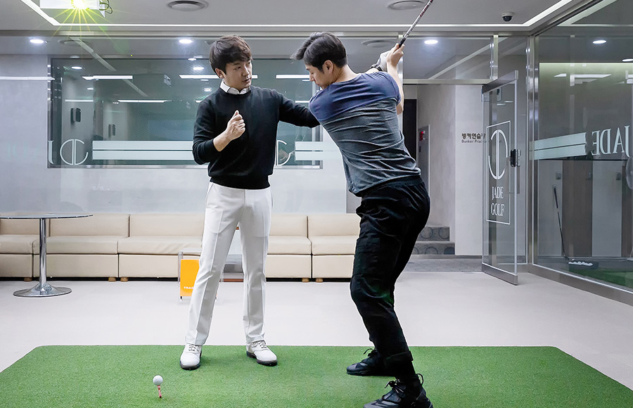 Golf Lesson Program